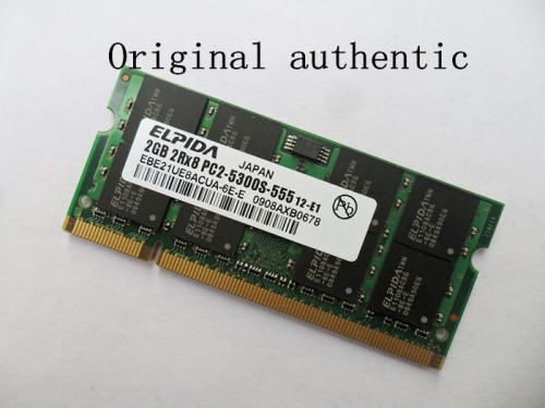 Ram 2GB DDR2 Laptop