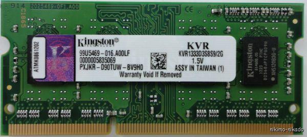 Chuyên thu mua xác Laptop cũ, HDD Laptop cũ, Ram Laptop cũ, nhận nâng cấp Laptop cũ lấy ngay Gò Vấp - 7